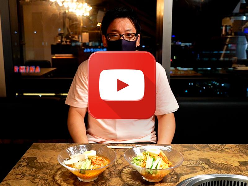 【プロが伝授】市販の冷麺を美味しくアレンジ!